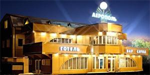 Отель Аэрополь в Кировограде