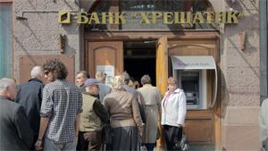 Как вернуть вклад в банке