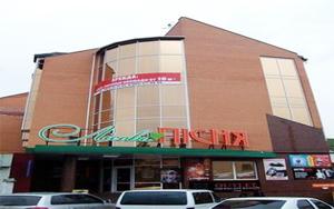 Торговый центр «Лісова пісня»