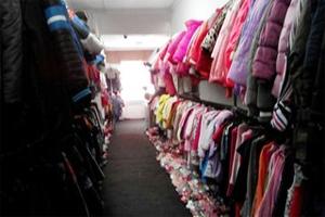 Магазины детской одежды в Кировограде