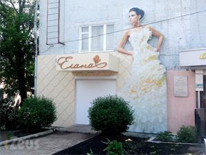 Салоны свадебных платьев Кировограда