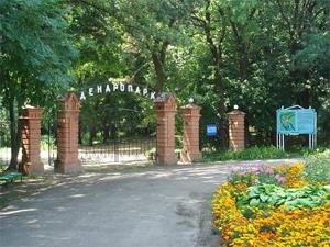 Парки отдыха Кировоградской области