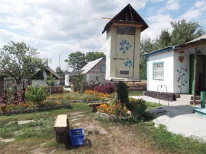 Усадьба «На гачок» в Нововладимировке