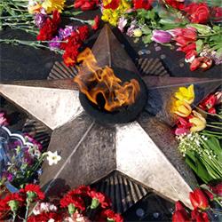 День Победы над фашистами в ходе Второй мировой войны