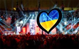 Чем грозит проведение Евровидение-2017 в Украине?