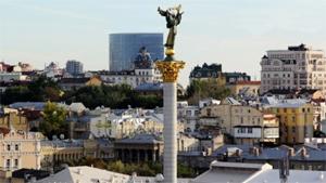 Борьба городов за проведение Евровидения - Киев