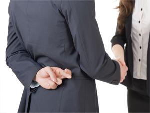 Скрытые контакты у работодателя