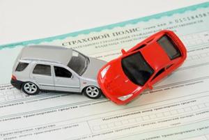 Подорожание страховых услуг для авто